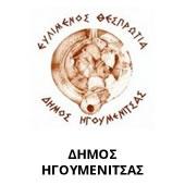 Municipality of Samos