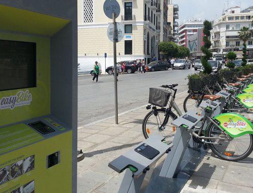 BrainBox – Σύναψη συμφωνίας για επέκταση στην Τουρκία
