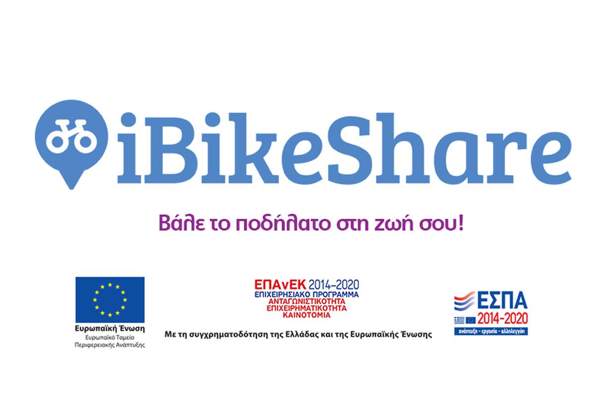 iBikeShare Logo